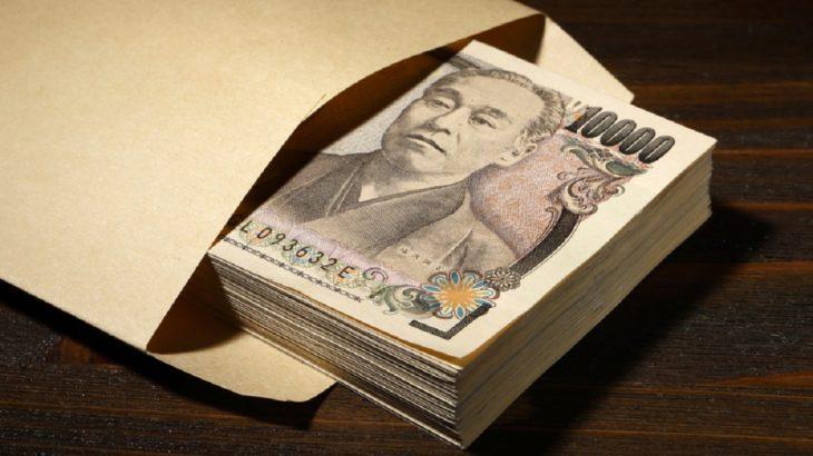 ネット収入が年間で100万円を超えました